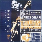 2003_B.B._King_Blues_Collection_jvl1